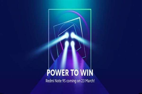 Redmi Note 9S官宣:3月23日马来西亚发布