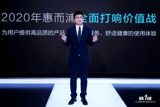 惠而浦空调发布新品 服务先行打响价值战