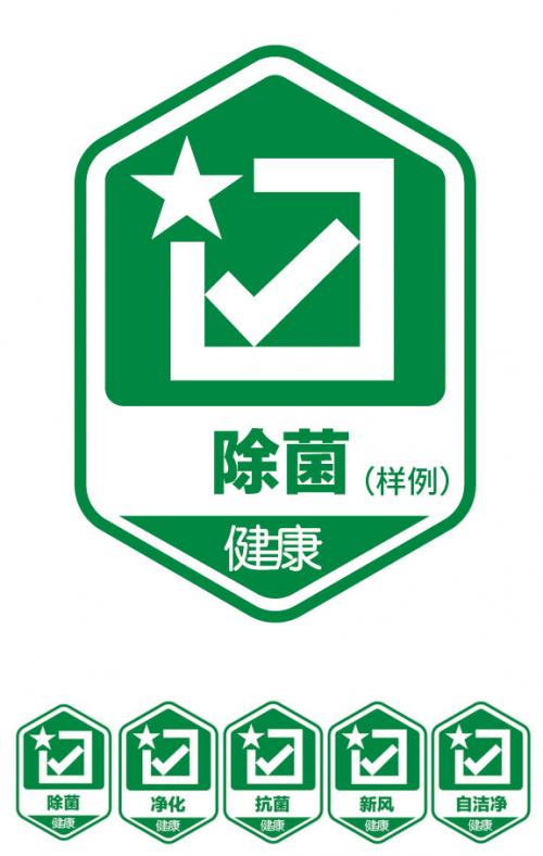 """认准""""健康家居""""标识 国美零售倡导使用""""中国人的好产品"""""""