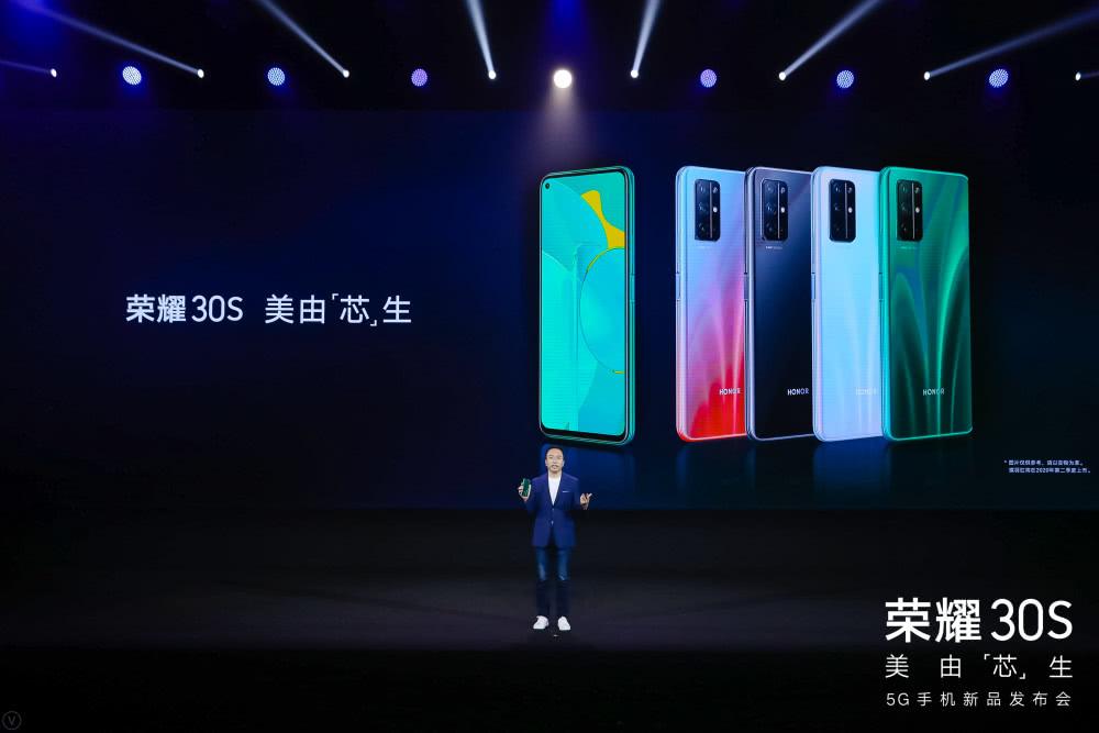 荣耀30S发布:麒麟820集成5G基带