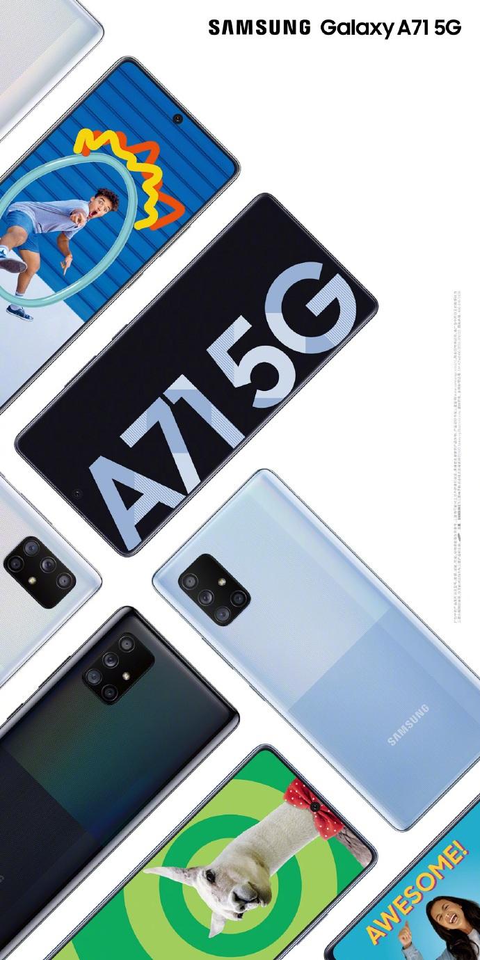三星Galaxy A71 5G国行正式上架:Exynos 980,3399元