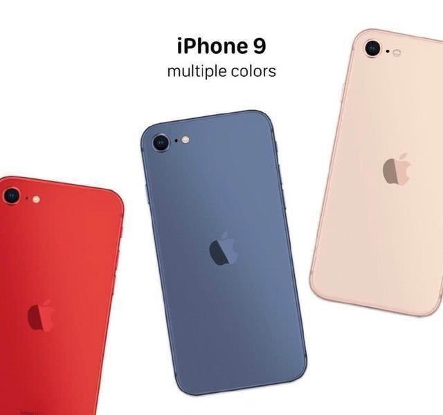 苹果 iPhone 9/Plus 今晚发布