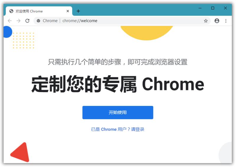 Google Chrome 81.0.4044.138 发布