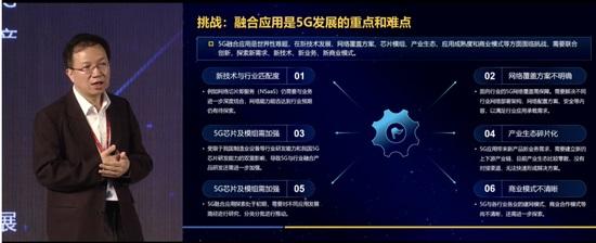 信通院胡家波:中国5G套餐用户数已超5000万,5G终端67款