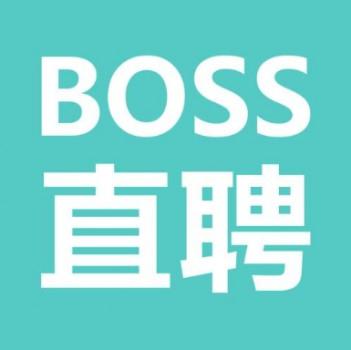 BOSS直聘温馨提醒:掌握好这几个求职细节 找工作不走弯路