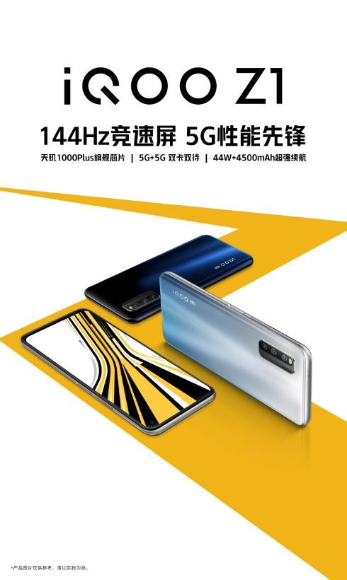 MediaTek和iQOO的强强联手,5G装备竞赛加速度