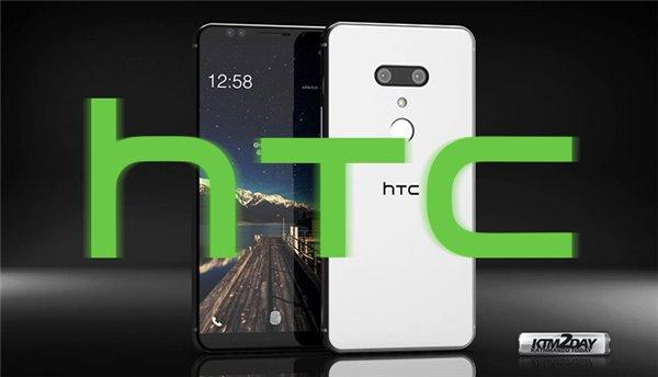 HTC加入5G行列,有望7月推出首款5G手机