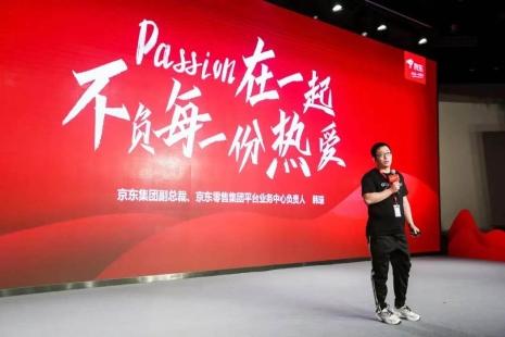 将助力150+品牌销售破亿 京东618为中小企业复苏注入强心针