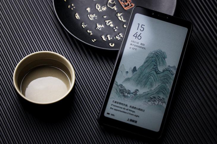 给你壹个理由:超越传统手机的海信阅读手机A5 Pro CC版