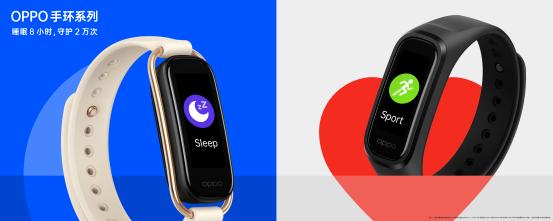 OPPO 手环正式发布:支持睡眠、心率、每秒连续血氧监测