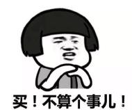 新西兰驻华大使傅恩莱要来京东国际直播!热爱中国风的她要聊啥?