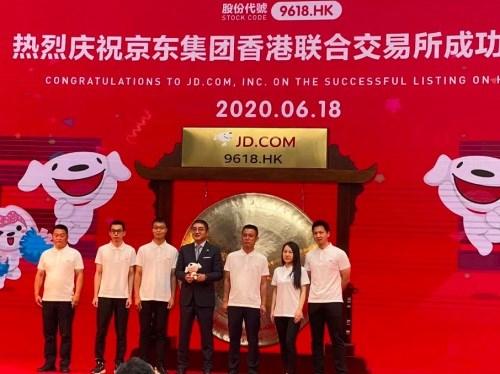京东徐雷:感谢刘强东赋予管理团队最大的信任