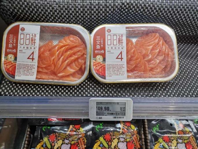 可放心食用的佳沃三文鱼上架成都盒马鲜生