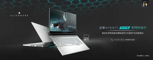 ChinaJoy如期而至 全新外星人m17/15笔记本电脑让你清爽逛展
