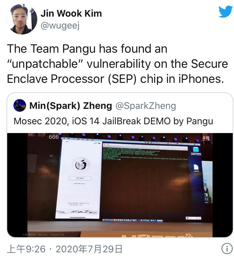 """中国盘古团队发现苹果 Secure Enclave 芯片存在 """"不可修补""""漏洞"""