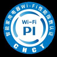 Wi-Fi性能认证 助力开启智能家居新时代