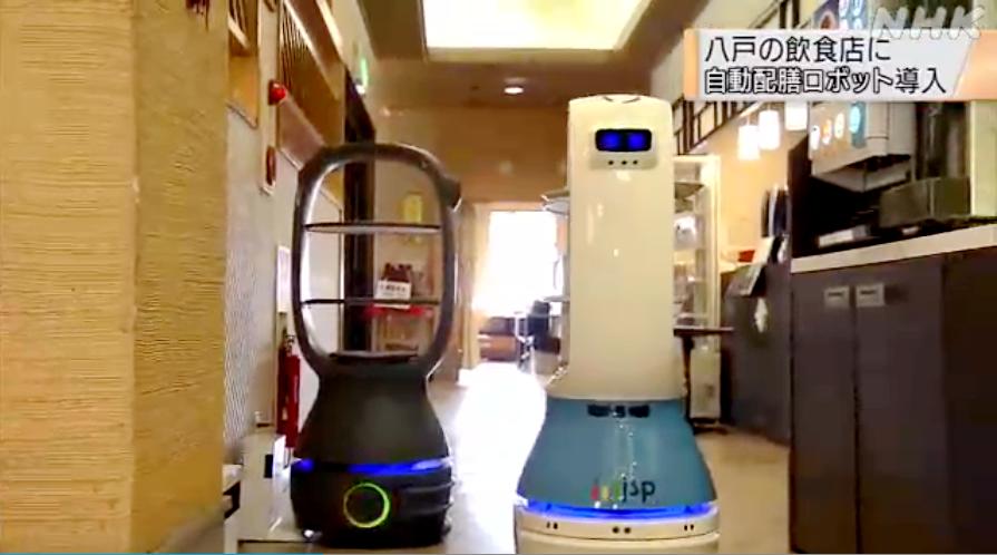"""关注丨""""太厉害了!"""" 日本NHK报道擎朗送餐机器人"""
