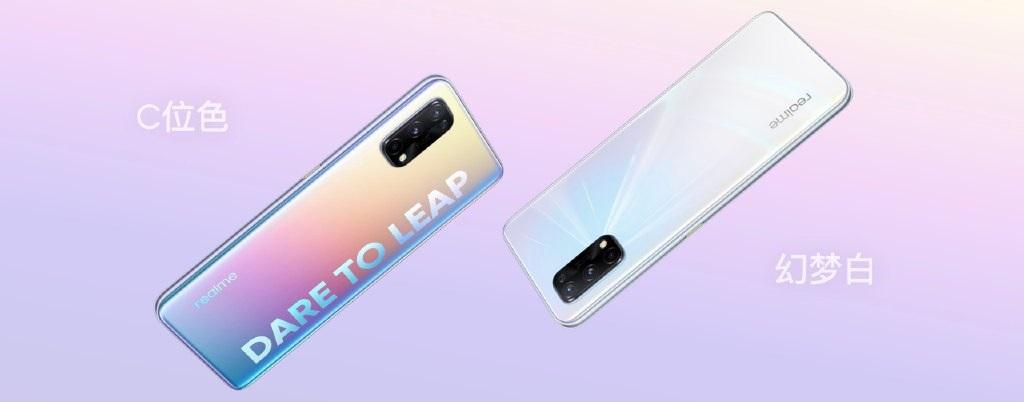Realme X7/X7 Pro 发布