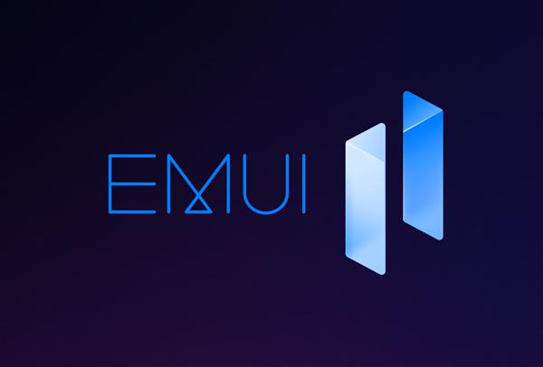 华为EMUI 11创新技能:110报警都跟别人不一样
