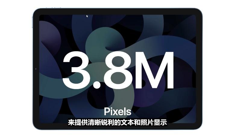 苹果 2020 款 iPad Air 发布:10.9 英寸全面屏,A14 仿生处理器