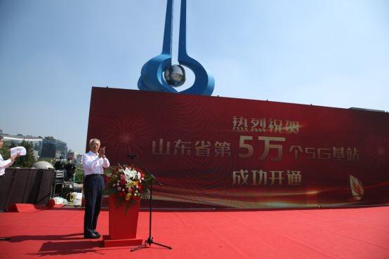 中国电信山东公司硬核助力网络强省建设
