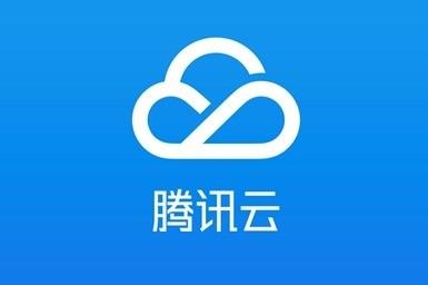 """腾讯云轻量应用服务器正式发布,号称 """"小学生都能用"""""""