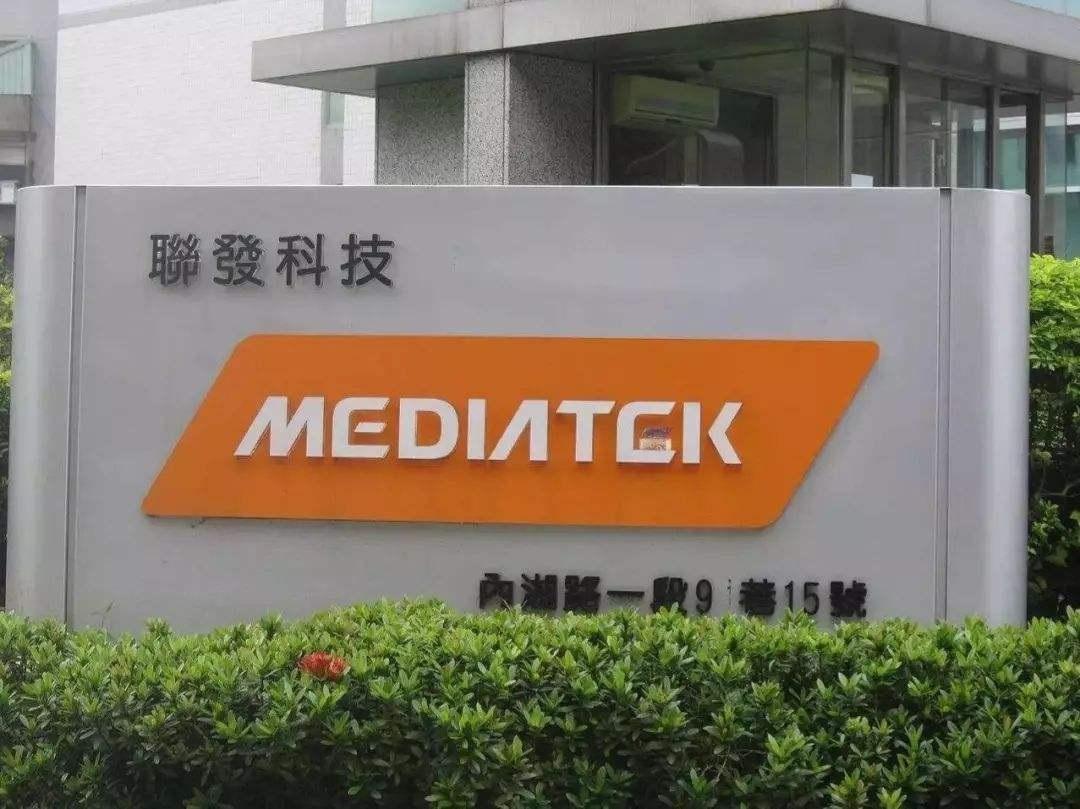 联发科与中国联通、电信完成 5G 独立组网商用关键技术