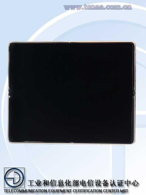 三星心系天下 Galaxy W21 5G 工信部证件照出炉:双卡版 Z Fold2