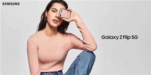 双十一拒绝套路 看三星Galaxy Z Flip 5G显诚意