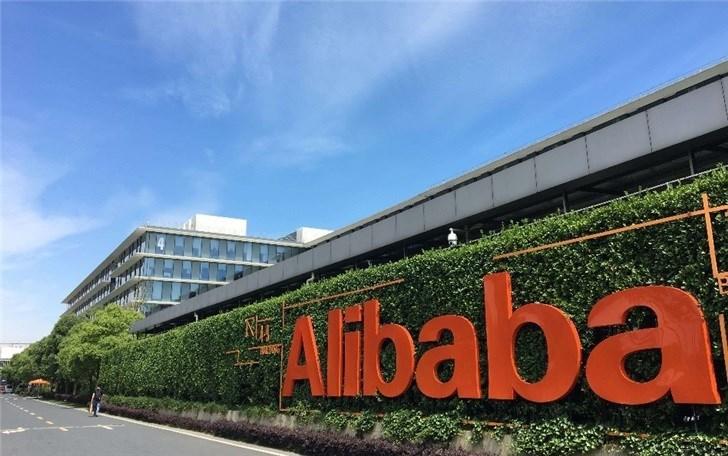 阿里巴巴 CEO 张勇:将积极评估金融科技监管环境变化对业务的影响