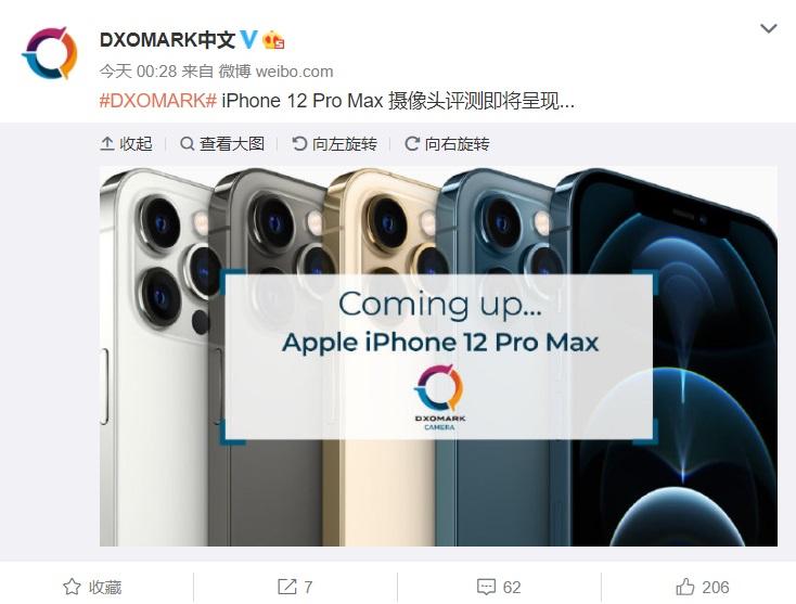 DXOMARK 即将公布苹果 iPhone 12 Pro Max 相机评分
