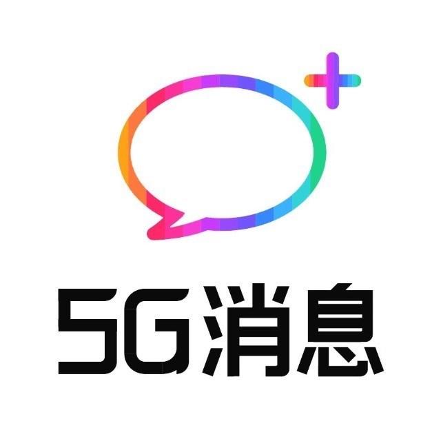 中国移动:5G 消息将采取共享收益模式