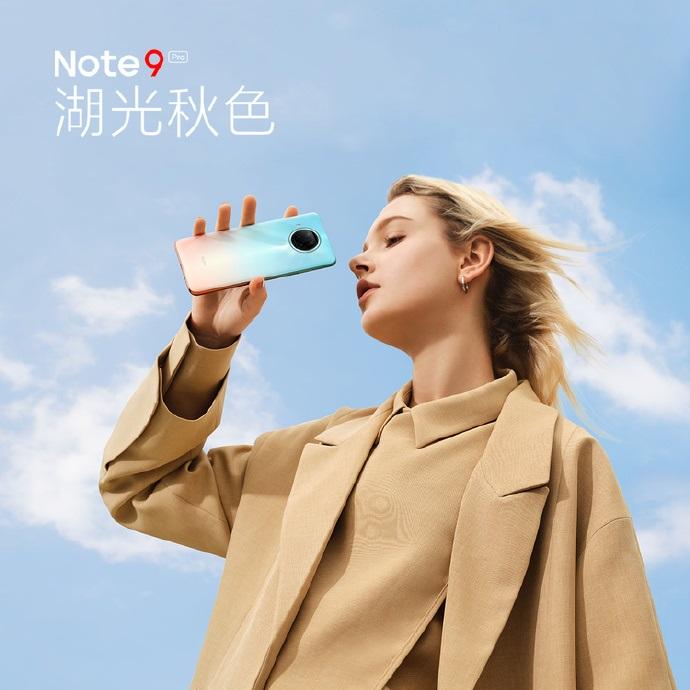 Redmi Note 9 Pro 亮相:首发骁龙 750G,搭载 120Hz 六档高刷 LCD 屏