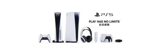 索尼PS5国行版入网:预计售价上涨,有望12月18日发布