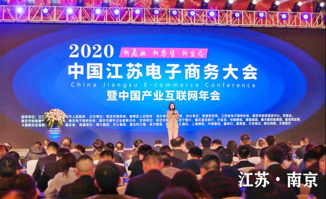 一手App荣登2020产业互联网百强 唯一服装批发B2B电商平台入选