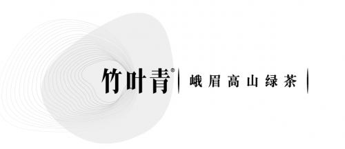 官宣:云徙 x 茶界茅台竹叶青   携手共创茶业数字化标杆