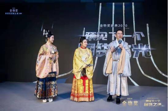 """苏宁极物超声波清洗机斩获2020国货""""金物奖"""""""