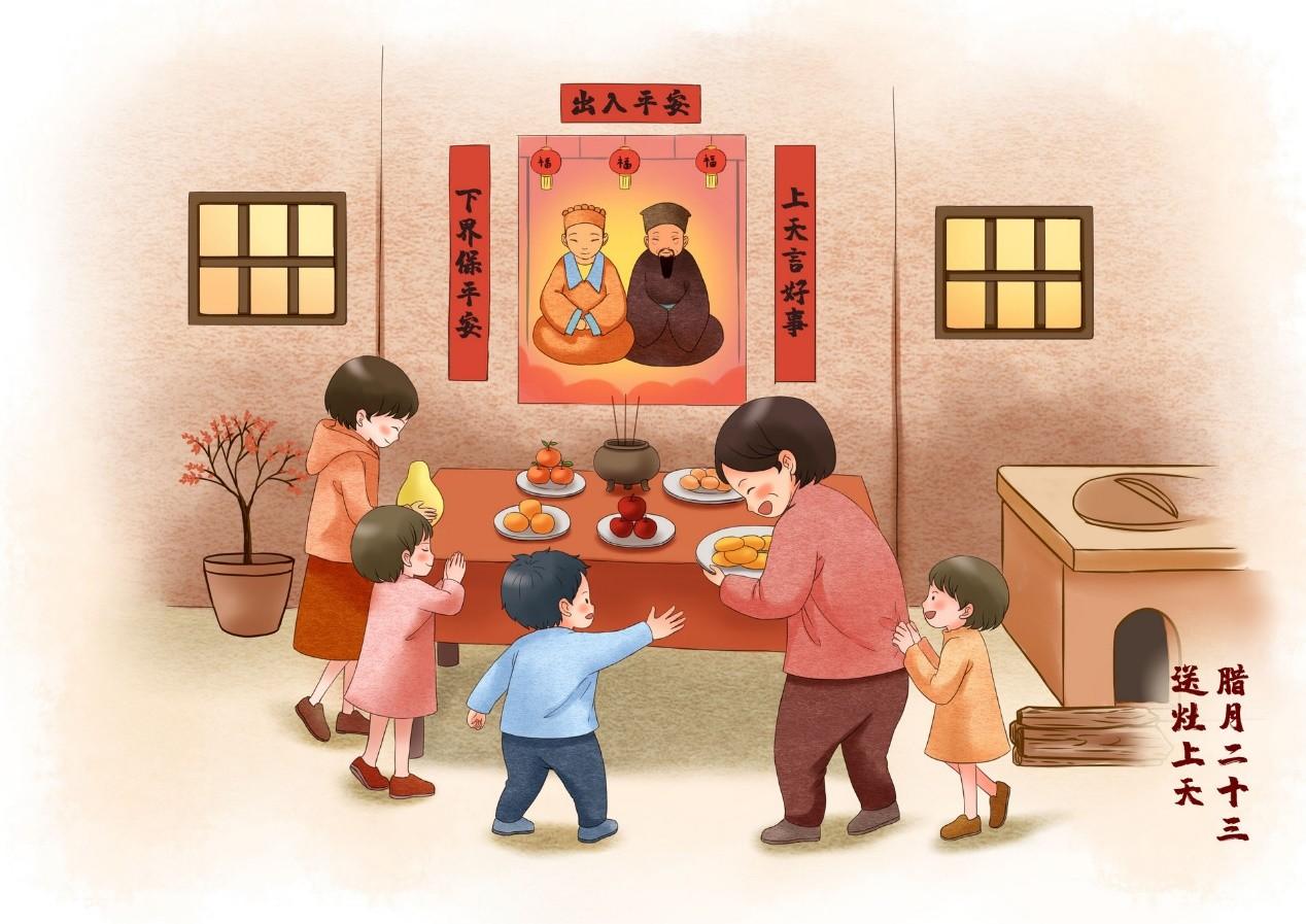东易日盛超放心守候中国年