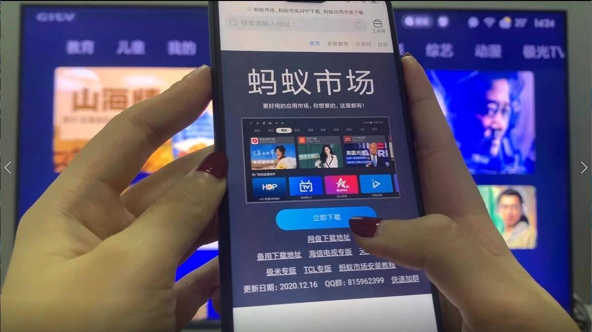 小米电视无u盘安装软件教程,实现小米电视远程安装apk