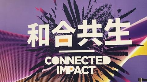 MWC2021上海展:5G世界在打开