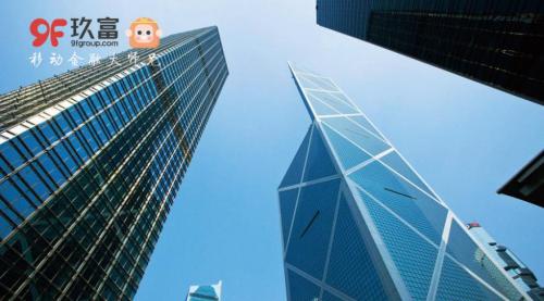 玖富集团扩大合作机构 依托金融科技 大展数字普惠优势