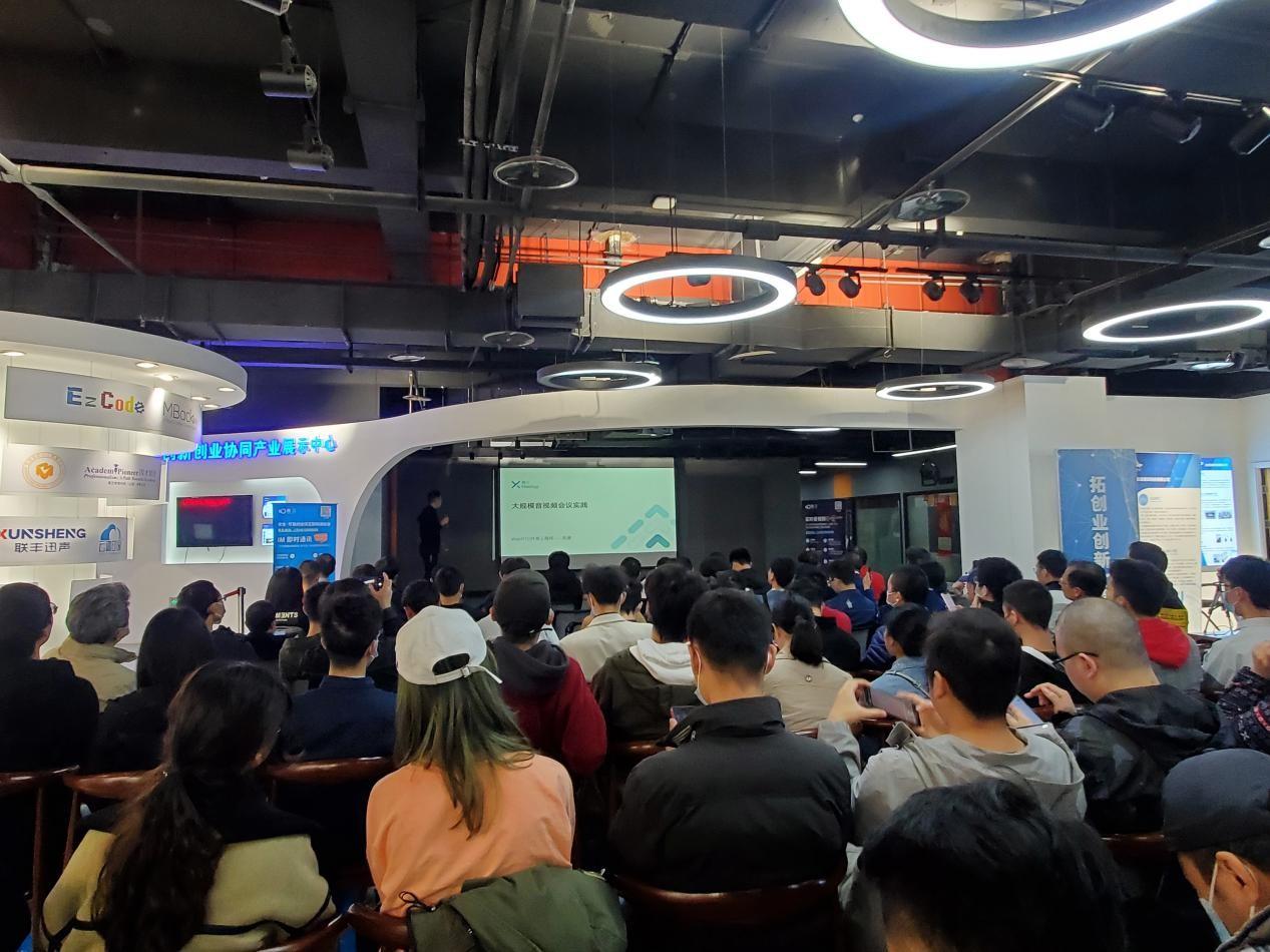 2021 X-Meetup首站重庆启航融云与技术领袖共叙高质量通信架构设计