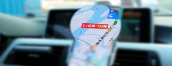 五一假期库存告急 百度地图精准导航帮你摆脱返程拥堵烦恼
