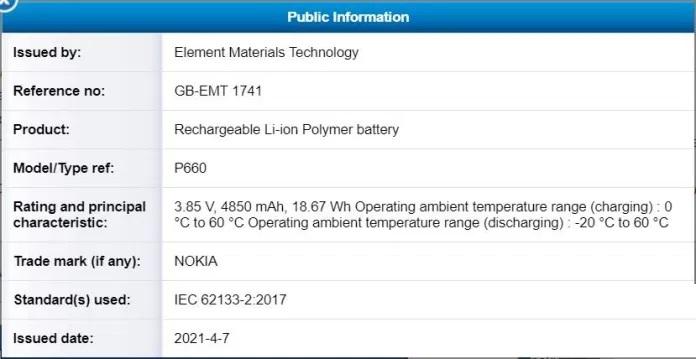 诺基亚新机通过认证,5850、4850mAh 电池