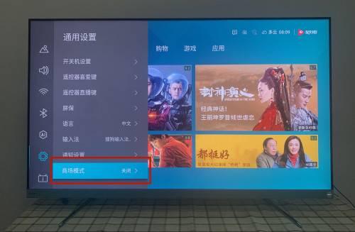 海信电视怎么安装第三方软件?实用教程分享