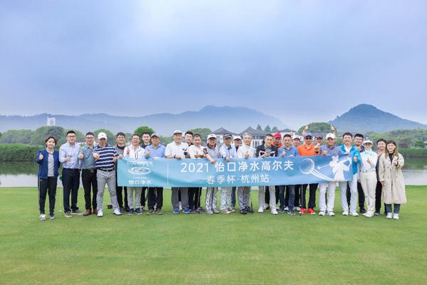 2021怡口净水高尔夫巡回赛正式启程