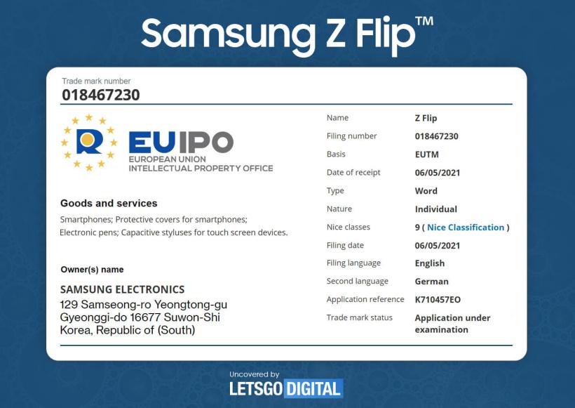 三星Galaxy Z Flip获新商标