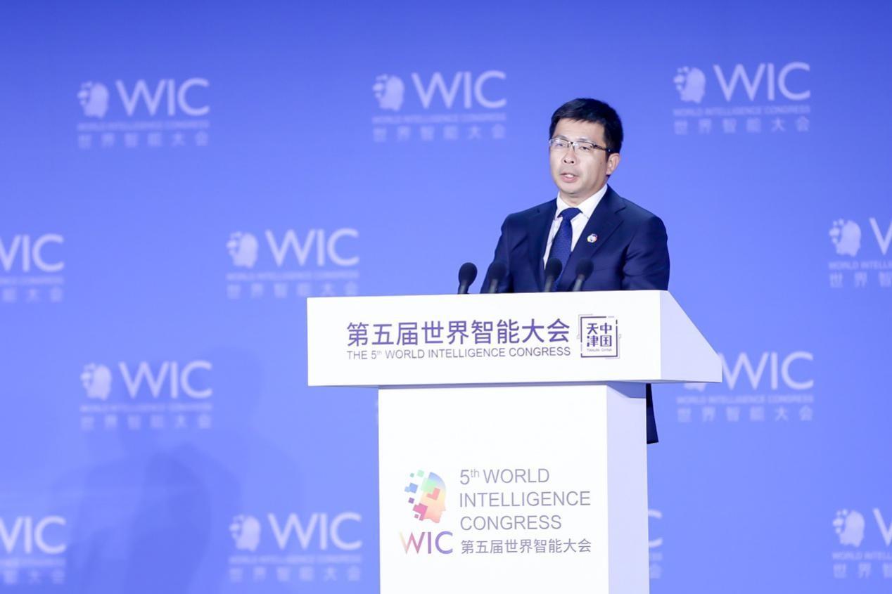 腾讯奚丹:数字化转型既是持久战更是攻坚战