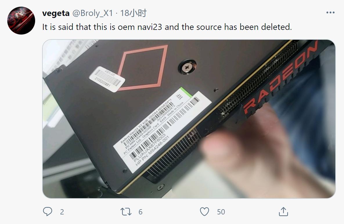AMD RX 6600 XT 显卡实拍图曝光:Navi 23 核心,8GB GDDR6 显存