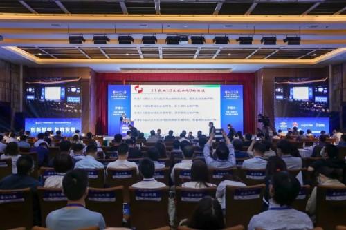 创新智能 集群发展——第五届世界智能大会•先进制造业集群高峰论坛召开